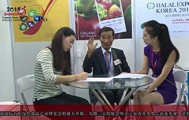 韩国有机农业协会接受世博威·有机绿色食品产业展媒体采访
