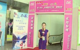 2015亚洲(上海)国际进口食品博览会精选