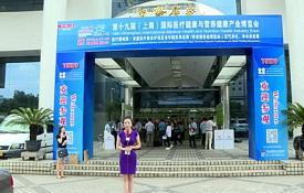 2015第十九届中国(上海)国际医疗保健器械博览会