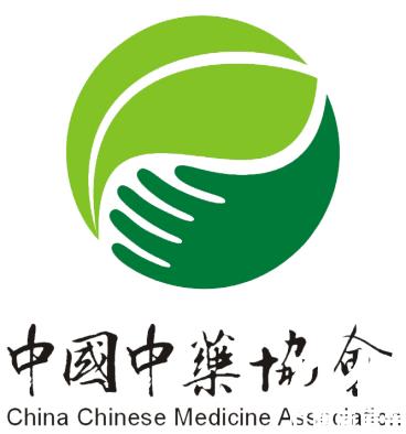【中医药,中国要】:中药协会组团亮相世博威第21届健博会