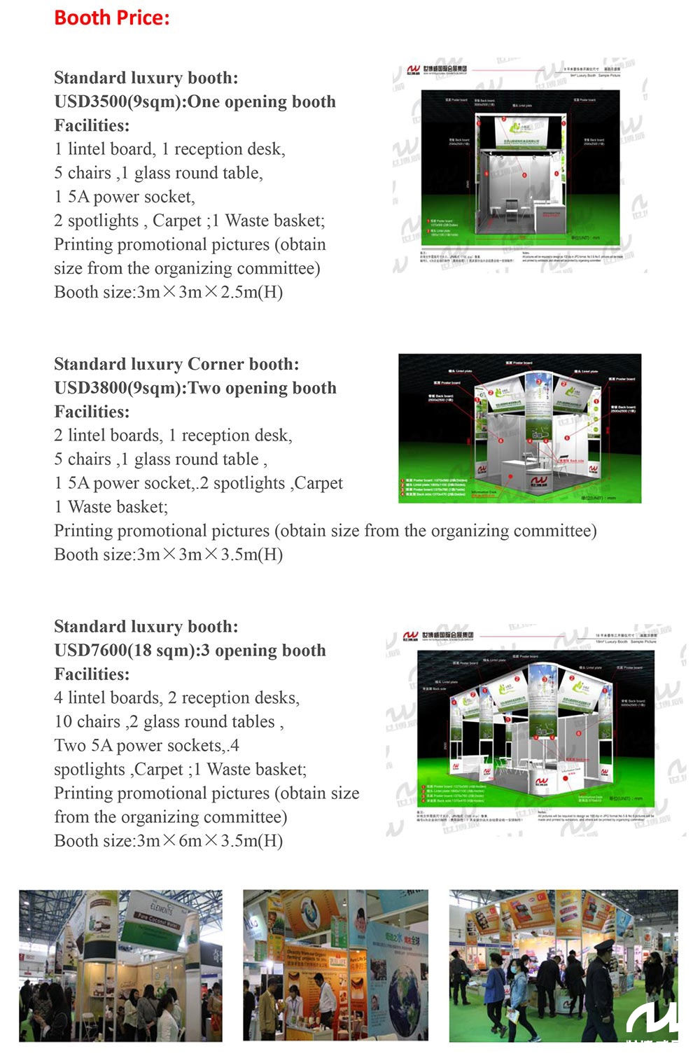 Invitation Letter Exhibition Booth : Booth price the china beijing、shanghai、chengdu