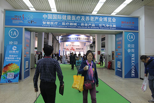Themed Pavilions in Shanghai elderly service expo