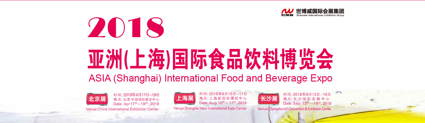 Invitation letter asia international import food expo aifeaife banner1 stopboris Choice Image