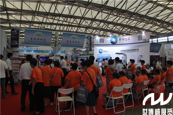 真趣科技将入驻世博威·智慧医疗博览会