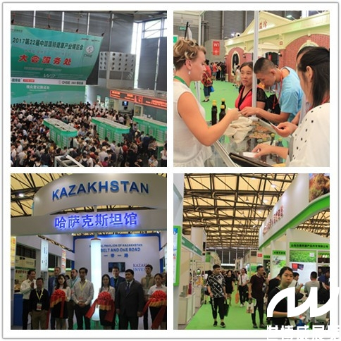 Beijing Expo starts with some Promotions Policy
